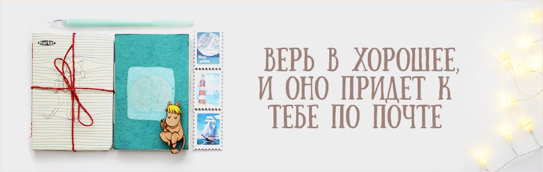 postCardamon.com — Магазин почтовых открыток